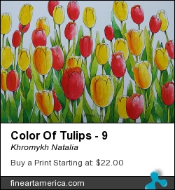 Color Of Tulips - 9 by Khromykh Natalia - Painting - Watercolor,paper,ink