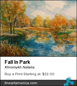 Fall In Park by Khromykh Natalia - Painting - Watercolor,paper,ink