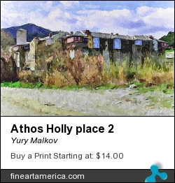 Athos Holly Place 2 by Yury Malkov - Digital Art - Digital Media