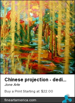 Chinese Projection - Dedicated To Zhang Yimou by Jone Arte - Painting - Oil, Gold Leaf, Gold Powder, Beads